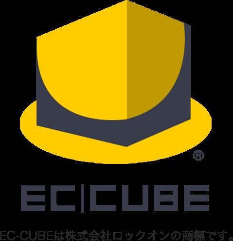 EC-CUBE EC-CUBEは株式会社ロックオンの商標です。